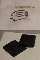 猪油の無添加手作り石鹸